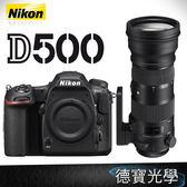 Nikon D500 + SIGMA 150-600mm Sport 送6000元郵政禮卷 登錄再送10000元郵政禮券 國祥公司貨