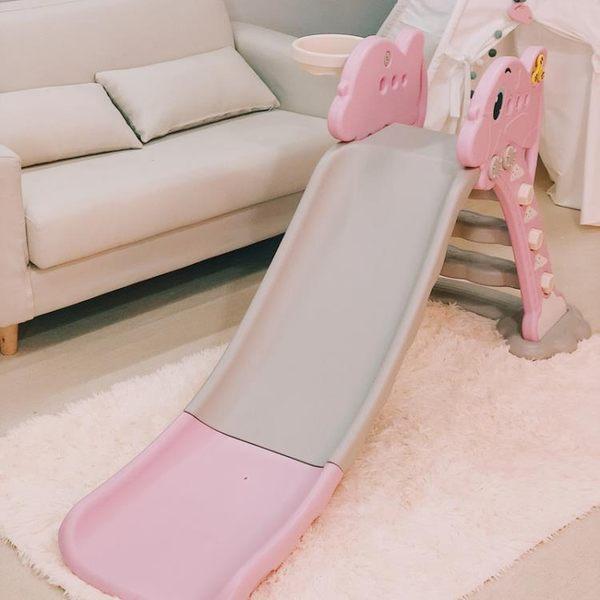 嬰兒滑滑梯室內小型兒童游樂場家用家庭設備小孩玩具寶寶樂園單人【小梨雜貨鋪】