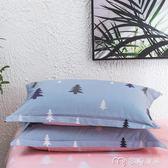 一對裝48*74cm全棉斜紋枕芯套 單人學生枕頭套      麥吉良品