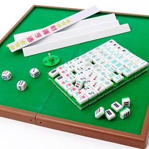 迷你麻將組(附折疊麻將台+牌尺+骰子+搬風)袖珍麻將小型麻將國粹益智遊戲便宜推薦哪裡買