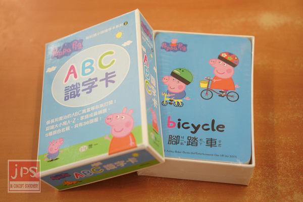 Peppa Pig 粉紅豬小妹 ABC識字卡