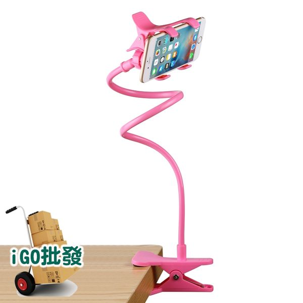 ❖限今日-超取299免運❖手機 床邊立架 兩用款 雙夾頭 懶人支架  角度固定架【C0013】