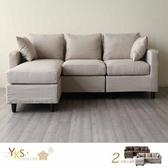 【YKSHOUSE】柏林L型獨立筒布沙發(二色可選)深咖啡色
