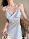 吊帶裙 2021新款海邊度假藍色氣質法式復古吊帶連衣裙仙氣光澤雪紡裙女夏 【99免運】
