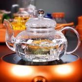 耐熱高溫過濾玻璃茶壺家用泡茶壺小號花茶壺玻璃水壺茶具煮沖茶器