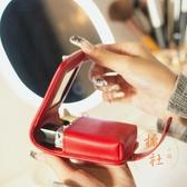 裝口紅的小包隨身便攜唇膏收納包帶鏡子化妝袋唇釉盒【橘社小鎮】