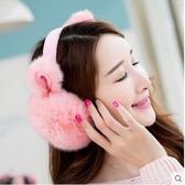 可愛護耳罩耳套保暖女掛耳包耳捂耳暖冬季天兒童貓耳朵套韓版折疊  遇見初晴