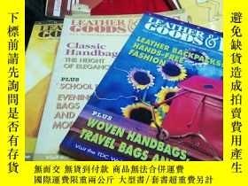 二手書博民逛書店LEATHER罕見GOODS BAGS 1997年第2、4期+1