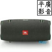 平廣 送袋 JBL Xtreme2 綠色 藍芽喇叭 正台灣公司貨保固一年 Xtreme 2 2代 可串聯防塵水 IPX7 喇叭