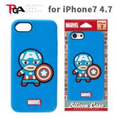 【唐吉】iPhone 7 4.7吋 iJacket Marvel 矽膠立體 手機軟殼 附贈擦拭布 - 美國隊長