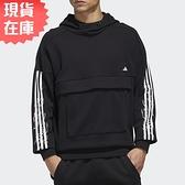 【現貨】ADIDAS BOA 男裝 長袖 連帽 休閒 刷毛 棉質 黑【運動世界】GM4433