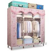 衣櫃 簡易布衣櫃組裝鋼架布藝衣櫥家用加固加厚掛櫃子臥室現代簡約XW
