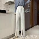 開叉褲寬管褲2021新款高腰垂感西裝直筒寬鬆褲子女春秋高街ins潮 蘿莉新品