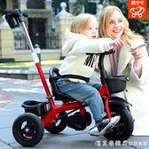 嬰幼兒童三輪車腳踏車1-3歲手推車寶寶自行車小孩2-6歲童車大號 igo漾美眉韓衣