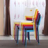 椅子家用餐廳洽談椅子現代簡約餐椅休閒成人靠背椅學生書房書桌椅塑料咖啡椅凳Igo 摩可美家