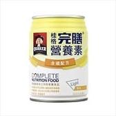 桂格完膳營養素原味低糖含纖 24罐/箱 [美十樂藥妝保健]