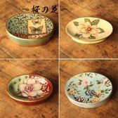 創意家居美式陶瓷彩繪肥皂盒美容院賓館歐式衛生間肥皂碟香皂托【櫻花本鋪】