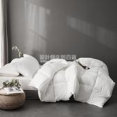 白色春秋被子 羽絲棉被芯蓬鬆單人被褥 1.5m絎縫固定冬被雙人2m床 NMS設計師生活百貨