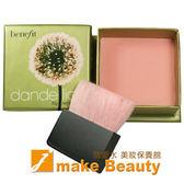 benefit 蒲公英蜜粉盒(7g)《jmake Beauty 就愛水》