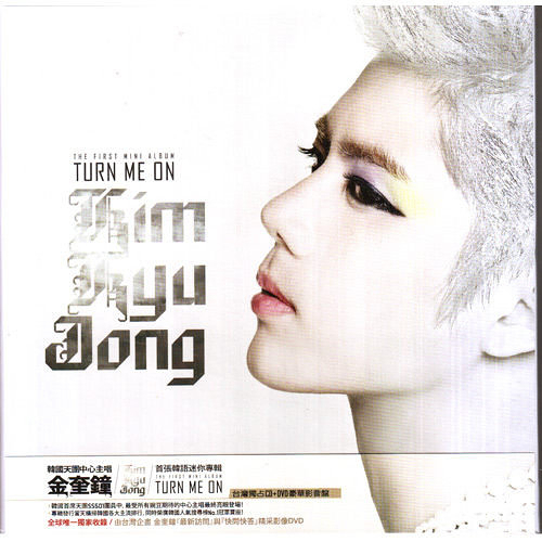 金奎鐘 TURN ME ON CD附DVD(購潮8)