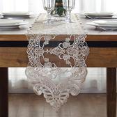 歐式蕾絲餐桌旗白色茶幾旗長方尖角電視柜蓋布時尚布藝桌旗「爆米花」