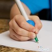 握筆器糾正兒童寫字姿勢鉛筆初學者筆套矯正器【奇趣小屋】