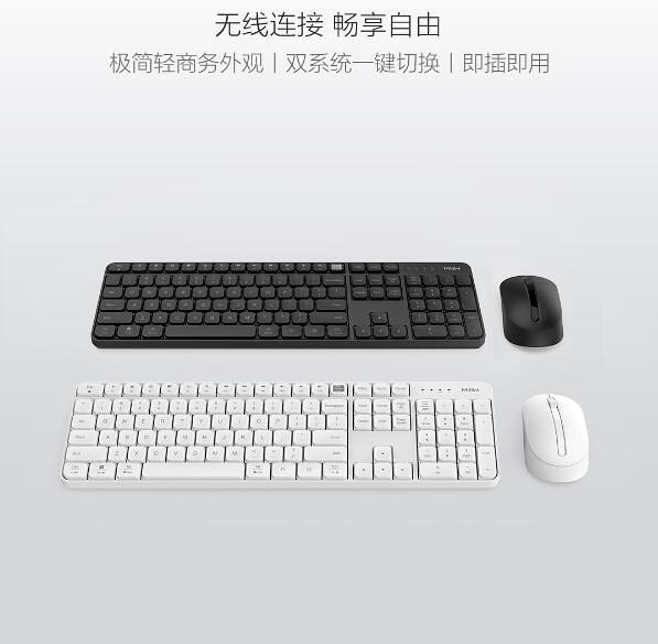 無線滑鼠標鍵盤香港倉頡繁體臺灣註音繁體鍵盤便攜鍵鼠套裝【免運快出】