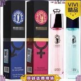 送潤滑液 費洛蒙持久淡香水 信息素香水 魅力持久 淡香水 費洛蒙 30ml 男用 女用 中性用