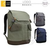 《飛翔無線3C》Case Logic LODO 雙肩後背包│公司貨│14吋 筆電生活包 都會旅遊包 城市收納包
