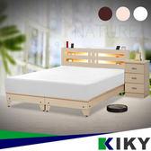 【KIKY】宇多田機能型內崁燈光雙人5尺床頭片