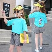 兒童全棉T恤夏裝打底衫中大童夏季上衣女童短袖童裝【聚物優品】