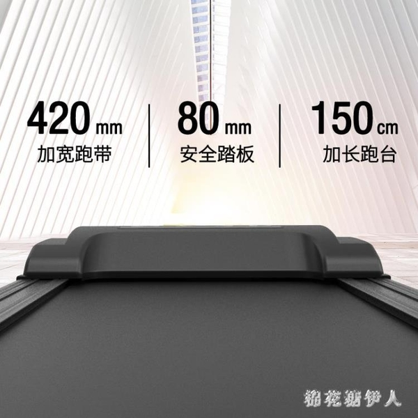 220v平板跑步機家用款小型迷你超靜音室內健身簡易折疊走步機PH3836【棉花糖伊人】