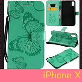 【萌萌噠】iPhone X (5.8吋) 壓花系列 3D立體浮雕蝴蝶結保護殼 全包軟殼 插卡 磁扣 支架側翻皮套
