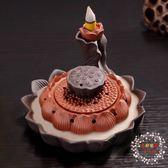 交換禮物-倒流香爐陶瓷創意蓮花香薰爐大號家用盤香檀香三用熏香爐茶道擺件
