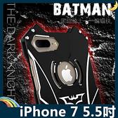 iPhone 7 Plus 5.5吋 蝙蝠俠金屬框 黑暗騎士 螺絲款 防摔高散熱 飛鏢支架 保護套 手機套 手機殼