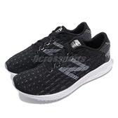 【四折特賣】New Balance 慢跑鞋 WZANPBK D 寬楦 黑 灰 針織鞋面 輕量緩震 慢跑鞋 女鞋【ACS】 WZANPBKD