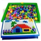 蘑菇釘 創意組合拼插板兒童益智力拼圖 c...