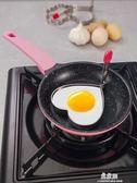 304不銹鋼煎蛋模具神器煎雞蛋模型煎蛋器愛心形荷包蛋飯團磨具套      易家樂