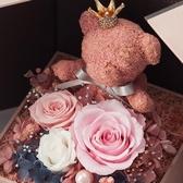 永生花禮盒520玫瑰小熊首飾盒干花束情人節生日禮物送女友 居享優品