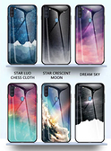 三星 Galaxy M11 手機殼 矽膠玻璃鏡面星空情侶 超薄全包防摔保護套 冷淡風個性創意潮牌