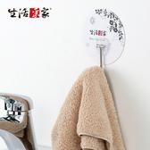 單掛勾5入組 生活采家 樂貼無痕撕貼 浴室用 台灣製304不鏽鋼收納置物架#99397