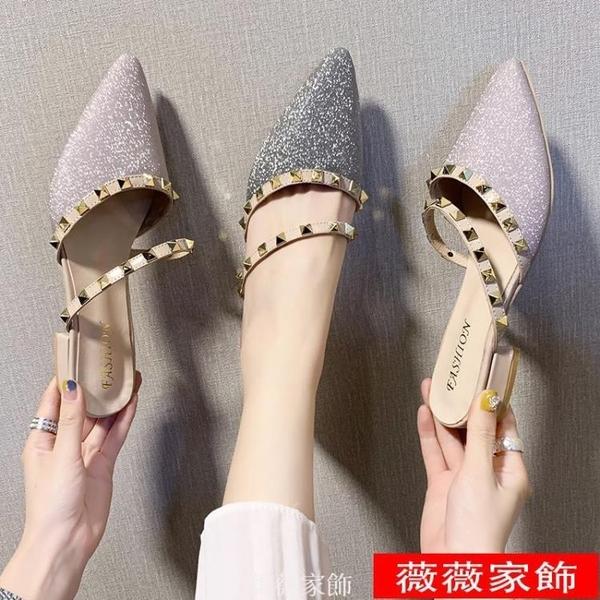 穆勒鞋 涼拖鞋女外穿2021夏新款時尚百搭鉚釘包頭網紅半拖粗跟尖頭穆勒鞋 薇薇