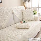 沙發罩 沙發墊純棉四季布藝簡約冬季坐墊現代通用沙發套靠背防滑沙發巾罩