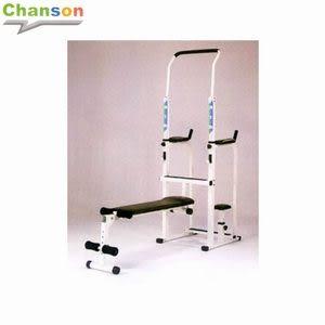 重量訓練機│【Chanson 強生】多功能舉重健身機.強化訓練.重訓.運動健身器材.推薦哪裡買專賣店