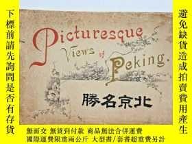 二手書博民逛書店【包罕見】Picturesque Views of Peking
