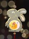 2021新款中秋節兔子手提小燈籠兒童diy掛件古風裝飾中秋掛飾布置 自由角落