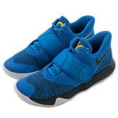 Nike 耐吉 KD TREY 5 VI EP  籃球鞋 AA7070401 男 舒適 運動 休閒 新款 流行 經典