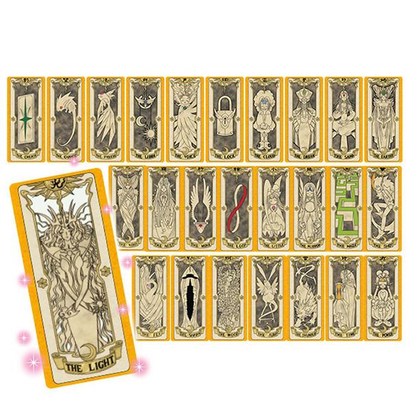 特價 庫洛魔法使 封印卡片組 光 cosplay 同人誌