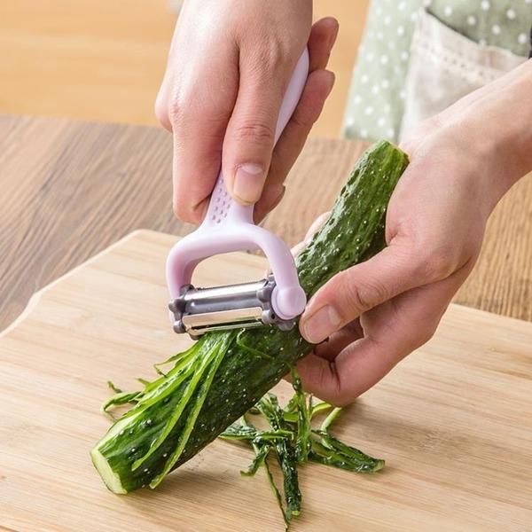 居家家不銹鋼削皮器廚房刮皮刀刨刀多功能刨絲器水果刀去皮削皮刀