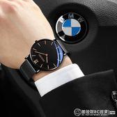 超薄男士手錶防水時尚款男2019新款蟲洞手錶男學生潮流非機械  圖拉斯3C百貨